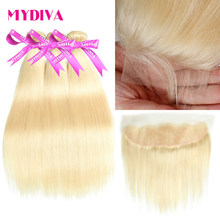 613 Blonde Brazilian Straight Hair Bundle With Frontal 613 Platinum Blonde Human Hair 3 Bundles With Lace Frontal Remy Extension(China)