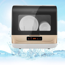 Desktop Dishwasher Household 220V Sterilization Intelligent Small High-Temperature Automatic