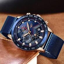 LIGE Fashion New Mens Watches Brand Luxury WristWatch Quartz Clock Blue Watch Men Waterproof Sport Chronograph Relogio Masculino