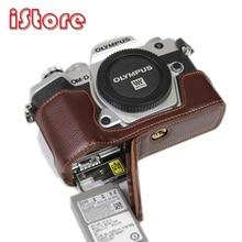 Base della fotocamera Per Olympus OM D E M5 Mark III Materiale di cuoio Della Macchina Fotografica giacca di PROTEZIONE Non slittamento della copertura