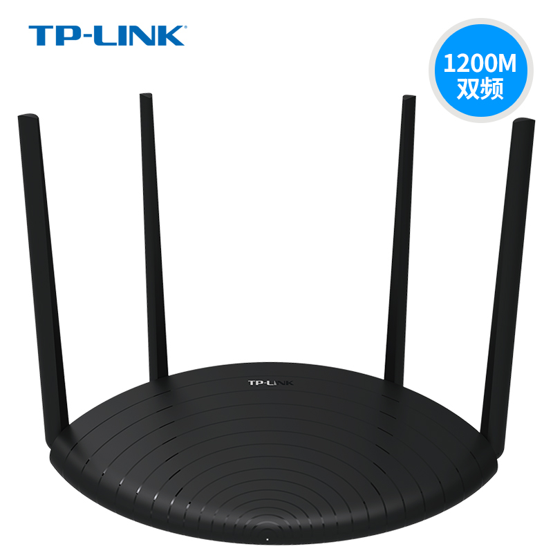 TL-WDR5660 TP LINK WiFi router Wireless Home Routers TP-LINK AC1200M Wi-Fi Repeater Dual-band routers Network Router