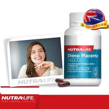 NewZealand Nutra Life SHEEP PLACENTA