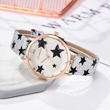 Модные женские кварцевые часы минималистичные дамские в комплекте