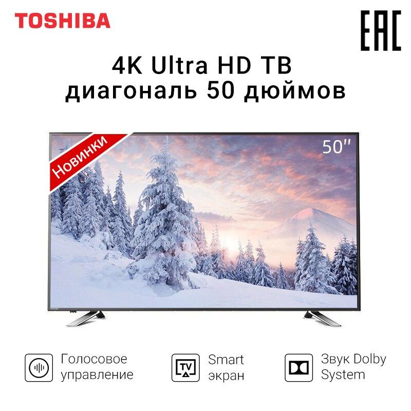 Tv 50 TOSHIBA 50U5865 UHD Smart Tv цена