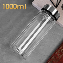 1000ml double-layer glass large capacity transparent water cup heat-resistant