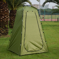 Portable outdoor shower bath changing fitting room camping tent privacy toilet shelter with ground nails wind ropes tent poles