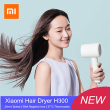 Diffuser Hair-Dryer Anion Negative-Ion Xiaomi Portable New Mijia 1600W H300 for Home-Use