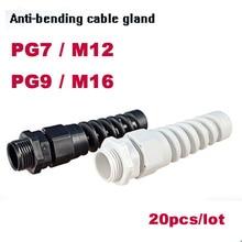 Кабельный ввод PG7 M12 20 шт Водонепроницаемый Кабельный соединитель нейлоновые кабельные сальники Резьбовая втулка резиновая проводка трубопровод пластиковый кабельный рукав