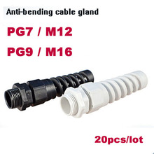Cable gland PG7 M12 20pcs waterproof cable connectors Nylon glands thread rubber wiring conduit plastic sleeve