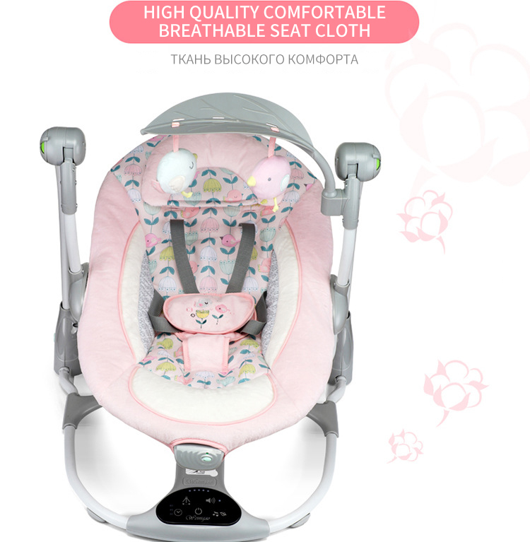 Ha914c51b50194d6591394d708398c66dm Multi-function Baby Electric Swing USB Interface Baby Comfort Rocking Chair Cradle Baby Bouncer