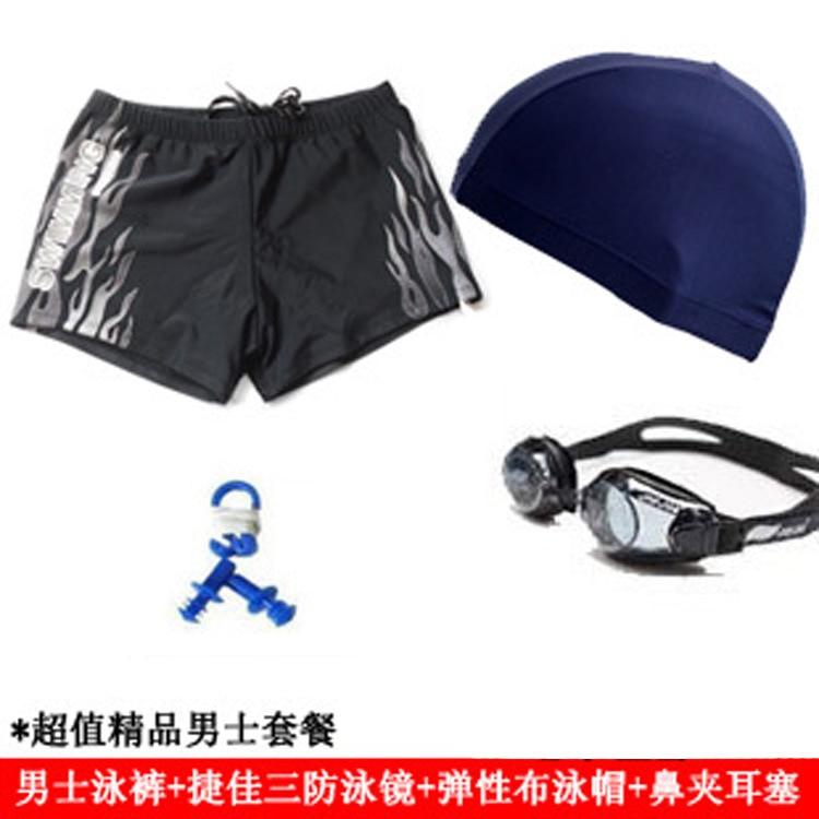 MEN'S Swimming Trunks Set Men's AussieBum Combo Boxed Waterproof Goggles Cloth Swimming Cap Earplug Nasal Splint