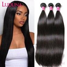 Luduna Straight Hair Bundles Brazilian Hair Bundles Remy Human Hair Extensions 1/3/4 Bundle Deals Weave Double Weft Weave