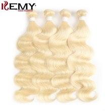 613 Miel Blonde Cheveux Bundles Vague de Corps Brésilienne Cheveux Weave Bundles SOKU 8 26 Pouces Non Remy Cheveux extensions 1 PC