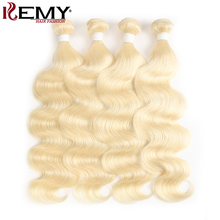 Brasilianische Körper Welle Haar Bundles 613 Farbe 100% Menschliche Haarwebart Bundles 8 26 zoll Nicht Remy Haar verlängerung 1 Stück KEMY HAAR