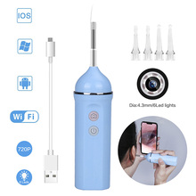 Wireless Otoscope 4.3mm Wifi Ear Cleaner Endoscope Camera 2MP Borescope Inspection Camera Visual Ear Scope Tool for Android ios