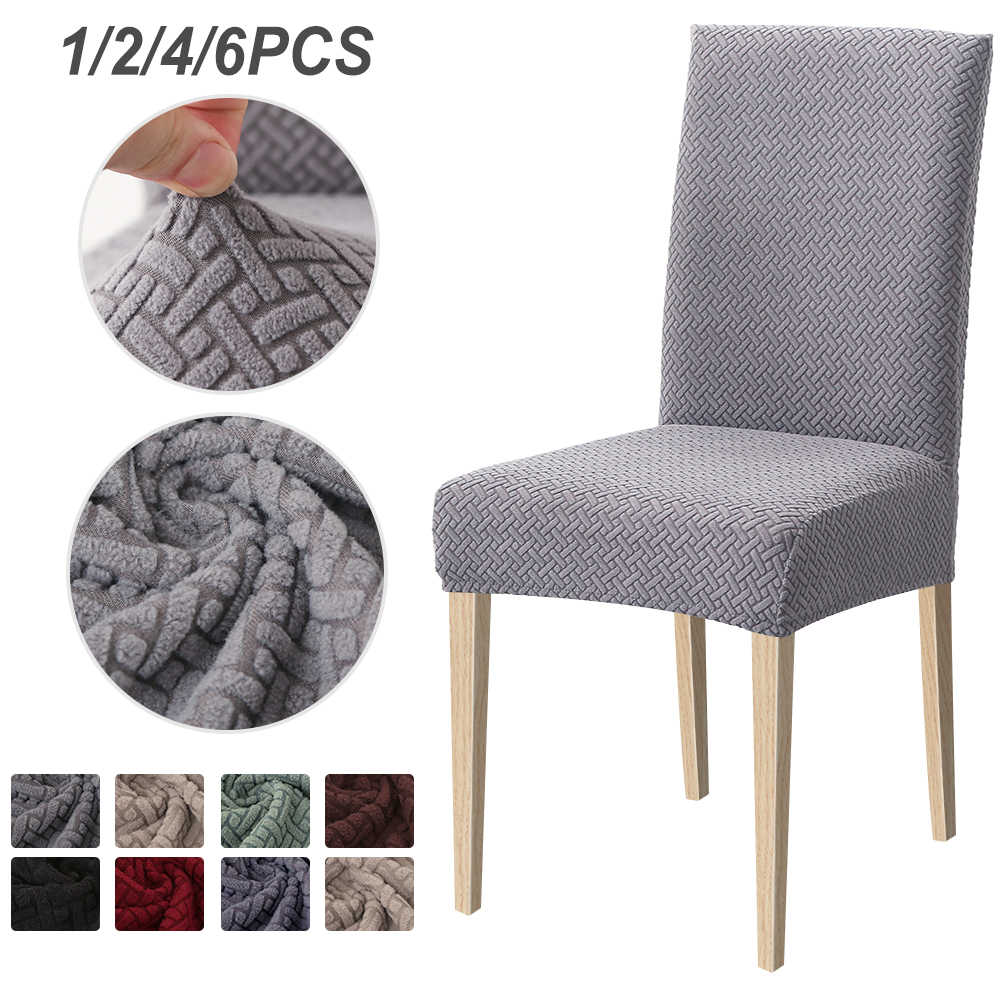 1//4//6PCS Spandex Dinning Room Chair Covers Elastic Banquet Seat Slipcovers L#