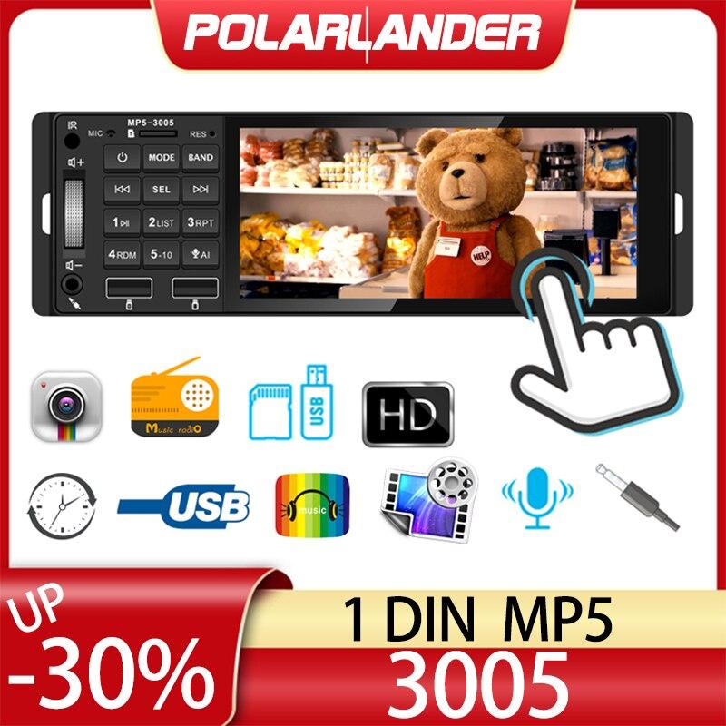 Автомобильный радиоприемник MP5, 5,1 дюйма, 1 Din, цветное освещение, 12 В, USB, AUX, Bluetooth, громкая связь, поддержка AI RM RMVB MP3 WMA 720P, 4 канала