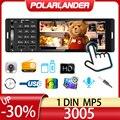 5,1 дюймов 1 Din MP5 автомобильное радио цветные огни 12 В USB AUX Bluetooth Поддержка громкой связи AI RM RMVB MP3 WMA 720P 4 канала