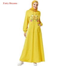 Women Yellow Abaya Pakistan Dubai Turkey Turkish Islamic Clothing Embroidery Hooded Sweater Hoodies Kaftan Robe Muslim Dress(China)