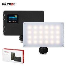 Viltrox RB08 2 色 2500 k 8500 k ビデオ led ライトポータブル補助光内蔵電話のカメラ撮影スタジオ