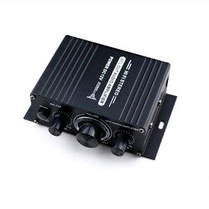 Image 5 - AK170 12 فولت صوت صغير مكبر كهربائي استقبال الصوت الرقمي أمبير قناة مزدوجة 20 واط + 20 واط باس ثلاثة أضعاف التحكم في مستوى الصوت للاستخدام المنزلي سيارة