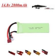 14.8v 2800mah 30c bateria recarregável para ft010 ft011 rc barco quadcopter helicóptero aviões carro 803496 4S lipo bateria