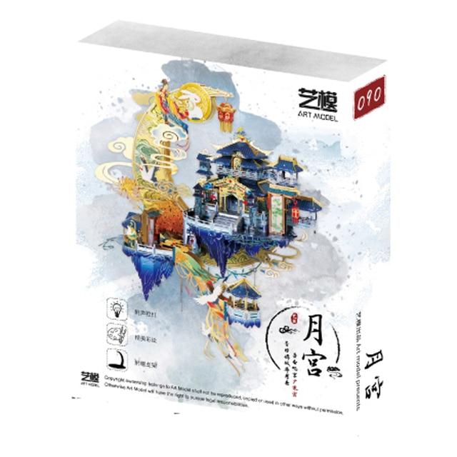 MU 3D Metal Puzzle Moon Palace model kits DIY 3D Laser Cut Assemble Jigsaw Toys Desktop decoration GIFT For Audit Children 6