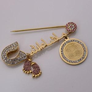 Image 3 - islam four Qul suras Mashallah in arabic Turkish evil eye Stainless Steel brooch Baby Pin