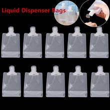 Прозрачные многоразовые герметичные пополняемые мешочки дорожные