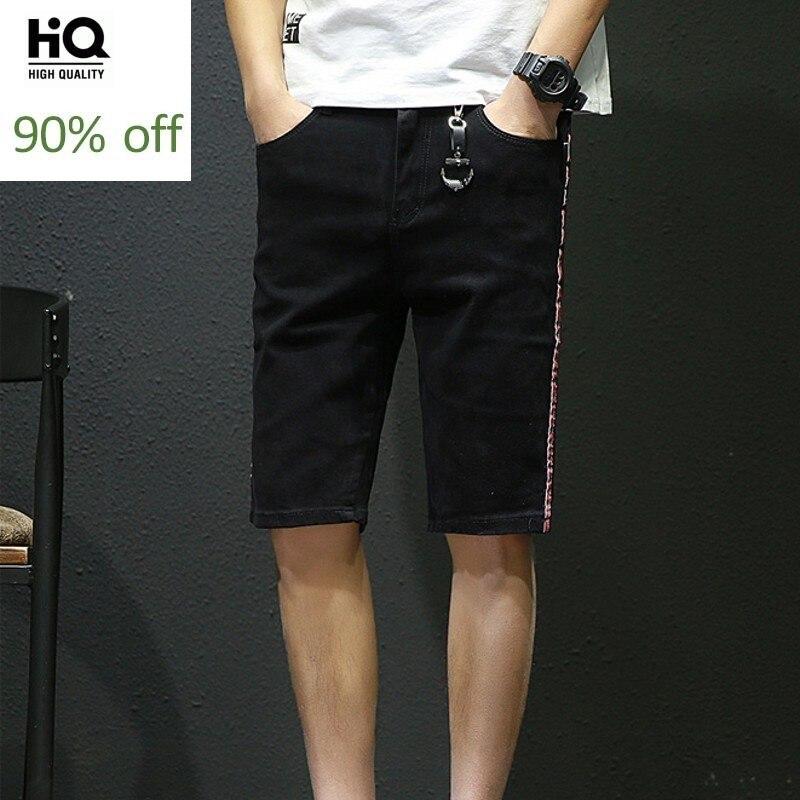 Fashion Mens Shorts 2020 Summer Straight Low Waist Men's Jeans Trousers Casual Cotton White Black Denim Short Vaqueros Hombre