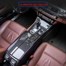 Para BMW serie 5 F10 525, 2011-2016 accesorios fibra de carbono patrón decoración Interior de salida de aire de la manija de la puerta de ABS de La etiqueta engomada