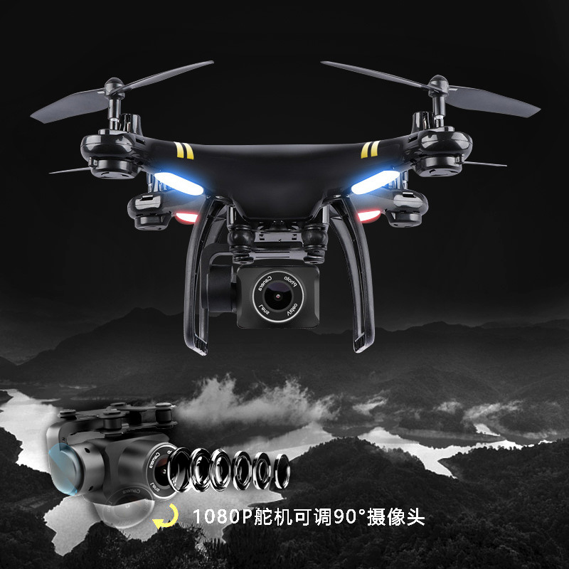 Global Drone Gw168 New Style Aircraft GPS Unmanned Aerial Vehicle Aerial Photography Profession Remote Control Aircraft
