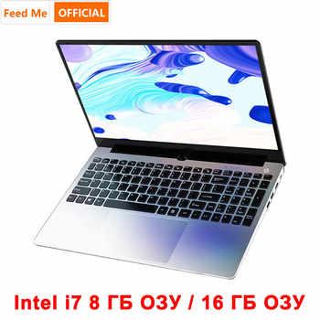 Metal Shell 15.6 Inch Intel i7 4500U Laptop 8GB/16GB RAM 1080P IPS Notebook Windows 10 Dual Band WiFi Full Layout Keyboard - Category 🛒 Computer & Office