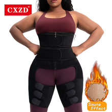 Cxzd 3 em 1 corpo shaper neoprene suor cintura trainer coxa trimmer perna shapers queima de gordura quadril realçador elevador bunda levantador