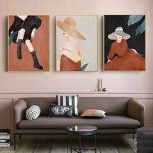 Современный плакат на холсте картина маслом элегантная женщина