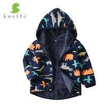 SVELTE/меховая подкладка для маленьких мальчиков от 2 до 7 лет, флисовые куртки с капюшоном пушистые толстовки Одежда для мальчиков пальто с принтом на зиму