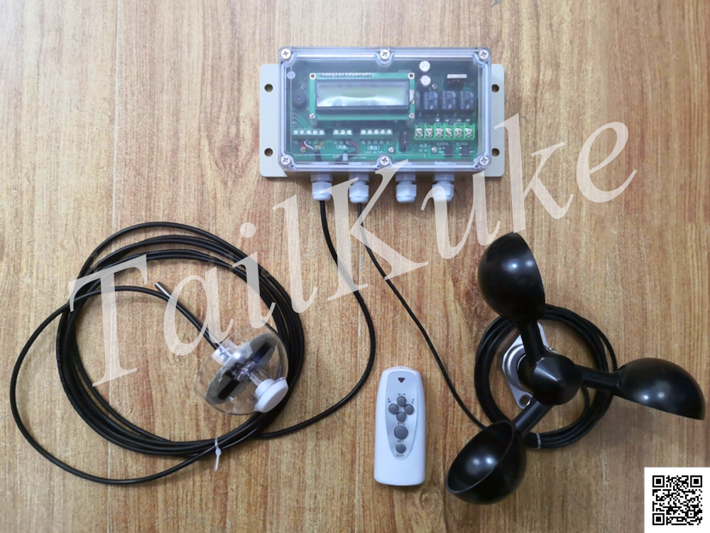 Solar Auto-tracking Controller, Solar Auto-tracking System, Two-axis Auto-tracking Toward The Sun