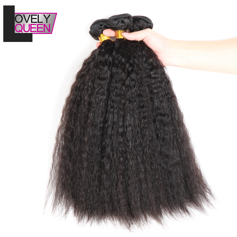 Lovely Queen Kinky Straight Hair Brazilian Human Hair 3 Bundles Weave Non Remy Hair For Black Women