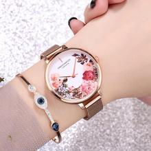 Fashion Women Wrist Watch Floral Pattern Rhinestone Decor Round Dial Mesh Band Analog Quartz Festival Gift Classic reloj hombre charming women lady girl silver steel round dial hot analog quartz bracelet bangle wrist watch top quality best gift