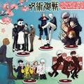 Брелок для ключей в стиле аниме для мужчин, юютсу, кайсен, женский брелок для ключей в стиле годзо, Сатору, из акрила, высокое качество