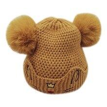 Зимние милые теплые шапки для новорожденных мальчиков и девочек, детский мультяшный медведь, вязаные шерстяные шапки с помпоном