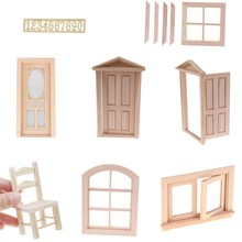 Новинка 1:12 имитация двери кукольного домика миниатюры Сделай Сам деревянное Окно Дверь кукольный домик аксессуары ролевая игра игрушка дл...