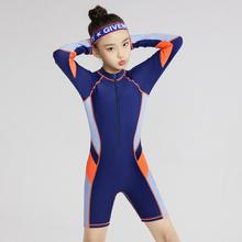 Profesjonalny strój kąpielowy dla dzieci dziewczyny wyścigi strój kąpielowy jednoczęściowy strój sportowy strój kąpielowy dla dzieci sportowy strój kąpielowy dla dziewczynek tanie tanio Sbart Pasuje prawda na wymiar weź swój normalny rozmiar NYLON Patchwork 2012 Girls Sports Swimsuit One-piece Swimwear for K