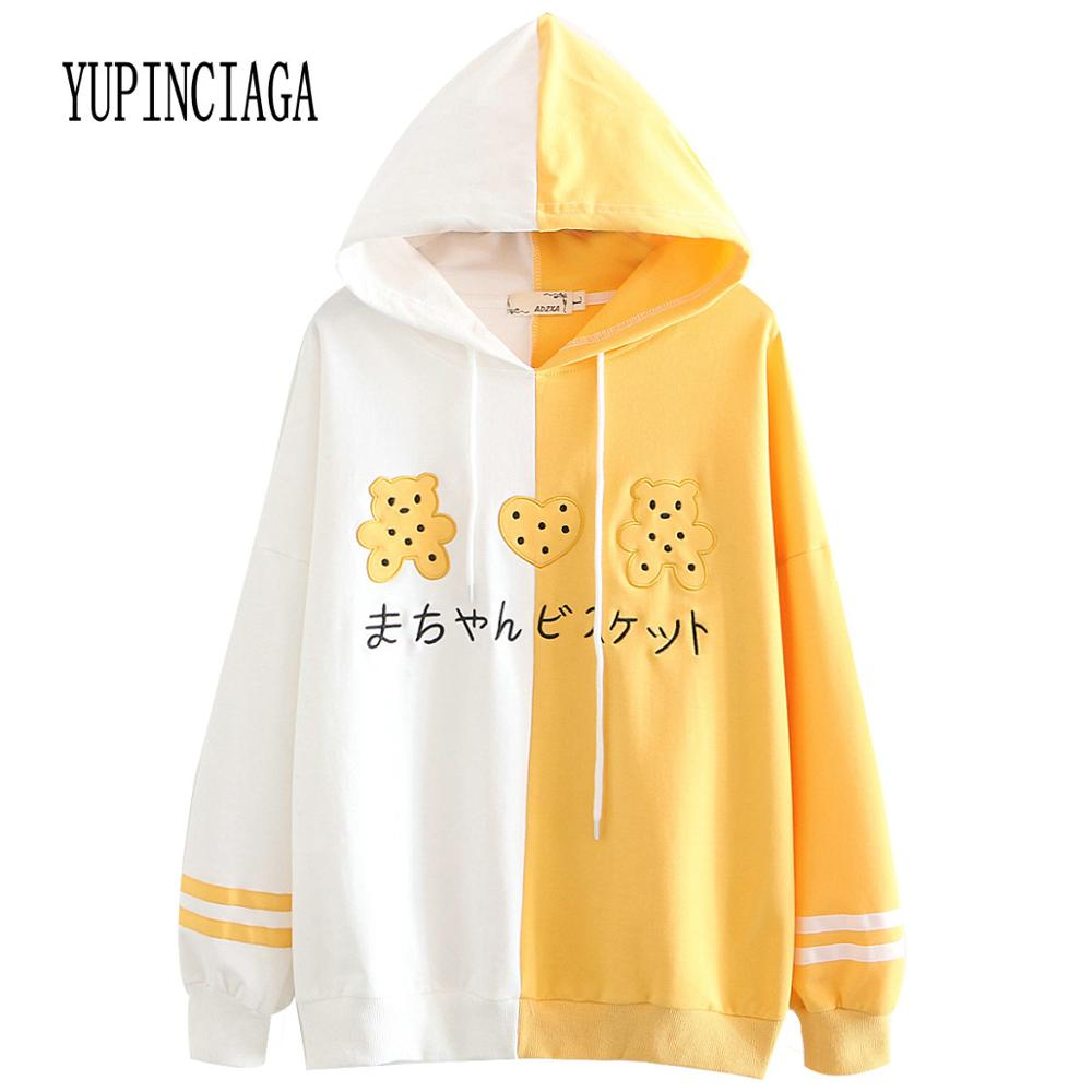 Women Hit Color Patchwork Hooded Sweatshirt Bear Embroidery Tracksuit 2020 Spring New Arrival Long Sleeve Casual Loose Pullovers