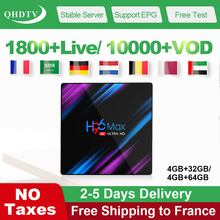H96 Max IPTV France Arabic Belgium Android 9.0 Tv Box RK3318 4G 32G/64G QHDTV IPTV Subscription France Arabic Netherlands IP TV