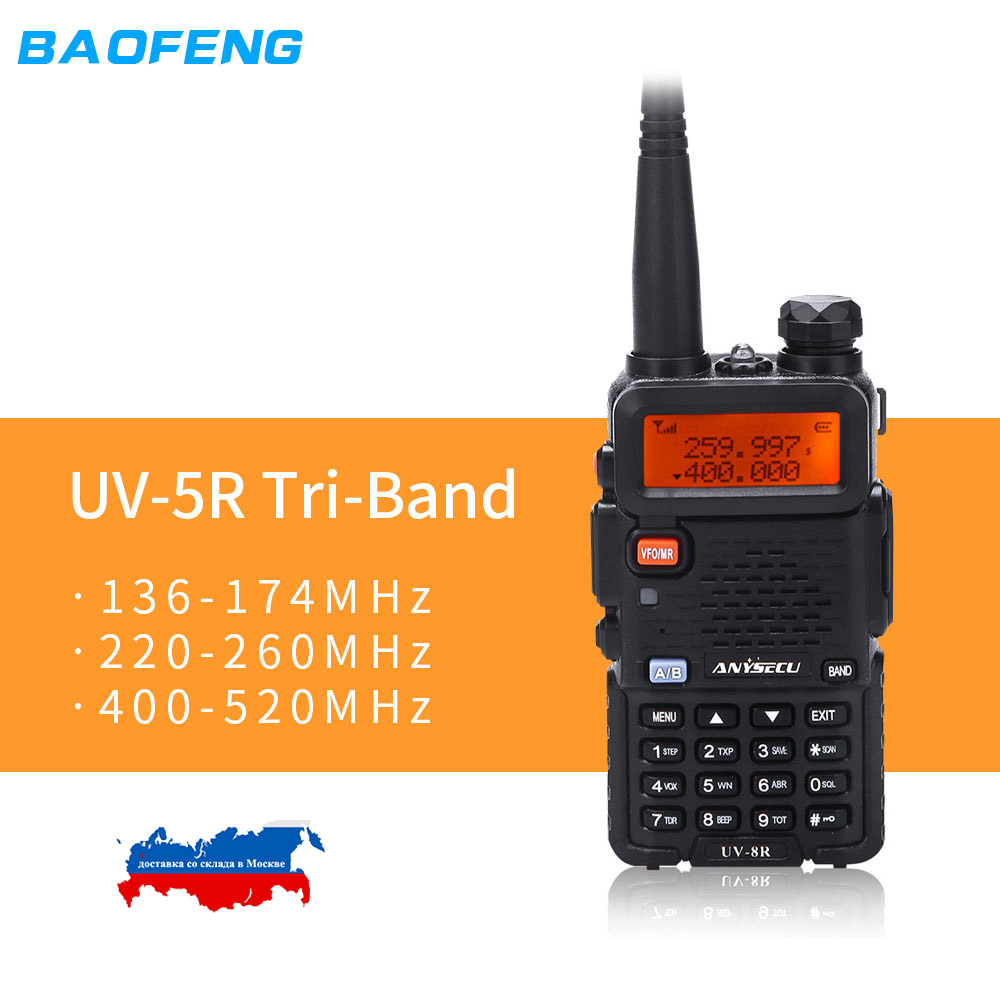 Baofeng UV-5R UV-5RX3 BF-R3 Tri-Band Handheld Walkie Talkie 136-174MHz 220-260MHz 400-520MHz 3Band UV 1.25M Transceiver Radio