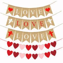 Счастливый День святого Валентина cupid love баннер украшение