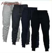 Мужские спортивные брюки брендовые Джоггеры для спортзала тренировочные