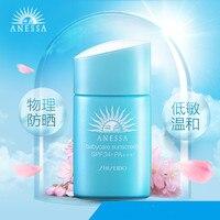 japanese skin care anessa UV sunscreen skincare milk waterproof sweat proof sunblock cream, no sticky SPF34+++