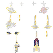 Ailie high-quality 1:1 original 925 sterling silver earrings A star trek series PM planet ladies fashion jewelry party gifts